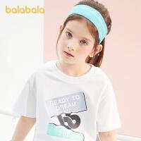 【券后预估价:53.1】巴拉巴拉女童短袖t恤大童夏装2021新款儿童打底衫运动上衣速干女