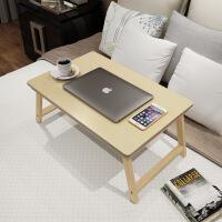 幽咸家居床上折叠电脑桌 懒人桌电脑桌 床上学习桌 折叠电脑桌 炕桌 床上餐桌 小桌子