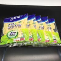克林莱韩国进口薄款橡胶手套迷你型短款中号5双装清洁手套