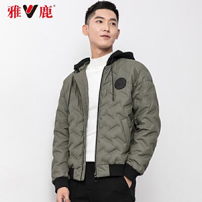 【一件三折 到手价:398.7】yaloo/雅鹿羽绒服男 短款2018新冬季新款男士时尚修身保暖外套