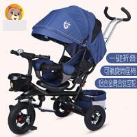 折叠儿童三轮车宝宝脚踏车双向可躺婴幼儿全篷手推车可坐人可拆卸1-3-5岁男女童车