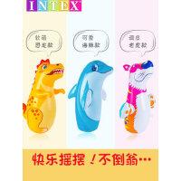 INTEX充气不倒翁加厚玩具宝宝健身大号小孩拳击儿童锻炼益智早教