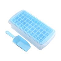 自制创意制冰格diy冻冰块模具盒家用做冰块盒制冰盒冰箱带盖冰格