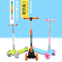 儿童滑板车闪光小孩宝宝踏板车三轮滑滑车2岁3岁6岁折叠