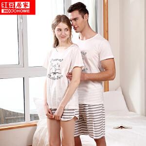 红豆居家情侣睡衣家居服男女2017新款纯棉简笔小鸟印花短袖短裤套装 白色