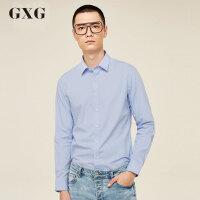 【GXG集团日 21-195 到手价:128.7】GXG长袖衬衫男装 秋季男士时尚青年潮流气质休闲蓝色修身长袖衬衫