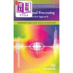 【中商海外直订】Digital Signal Processing: A Breadth-First Approach