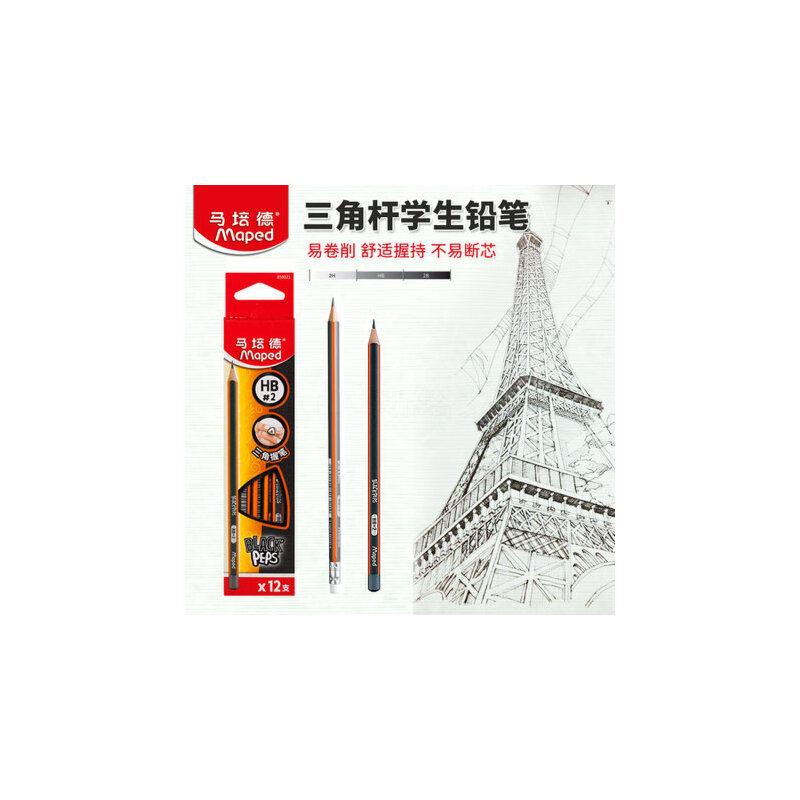 法国MAPED马培德小学生开学书写三角杆铅笔 2H HB 2B防断铅芯沾顶 橡皮头12支装 12支一盒 易握三角笔杆 易卷削 易擦除