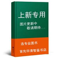 重庆调查年鉴2019