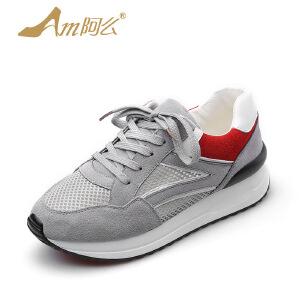 【17新品】阿么牛皮休闲鞋舒适平底韩版学生鞋系带低跟牛皮单鞋
