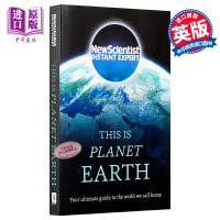 【中商原版】新科学家杂志:这就是地球 英文原版 This is Planet Earth