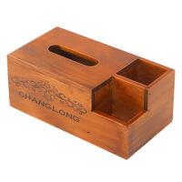 遥控器笔筒收纳盒多功能抽纸盒实木纸巾盒桌面整理收纳盒家用办公室客厅餐厅茶几纸巾盒纸抽抽纸盒