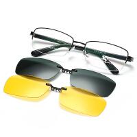 磁吸眼镜架偏光太阳镜夹片式墨镜挂片男半框夜视司机钓鱼套镜