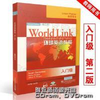 正版 World Link环球英语教程教师用书入门级 第二版 附光盘2张 音频免费下载(美)斯特姆斯基 外教社 978