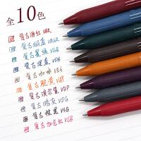 日本ZEBRA斑马JJ15复古色SARASA暗色系按动中性笔水笔多色中性笔