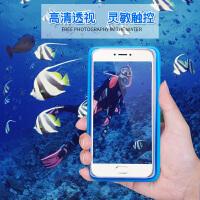 手机潜水套苹果触屏通用
