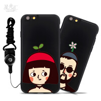 创意情侣款 6S手机壳硅胶软壳iphone6plus全包防摔挂绳外壳浮雕