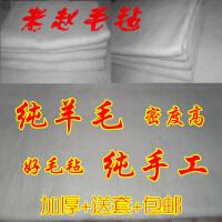 纯羊毛垫羊毛毡床垫床褥炕毡子榻榻米毡垫地铺垫加重款