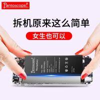 【大容量】苹果6电池iPhone6大容量4s手机5电板5c5s六6s换6plus 7 SE/7P/6sp
