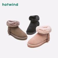 【2.19-2.24 2件3折】热风学院风兔毛女士雪地靴休闲圆头棉鞋加绒H89W8815