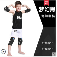 儿童护膝护肘运动足球男童装备护腕膝盖护具小孩踢球篮球全套一套