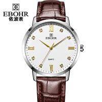 依波表(EBOHR)时代元素简约精致闪耀白面牛皮带石英男表男士手表50290239