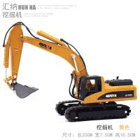 合金工程车模型仿真挖掘机1 50沙地玩具儿童玩具车模型