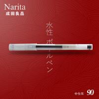 成田良品原创品牌透明笔杆三色0.5MM考试中性水笔90