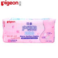 贝亲产褥期S号卫生巾20片/包产妇*孕妇产后卫生巾XA226 8*24CM