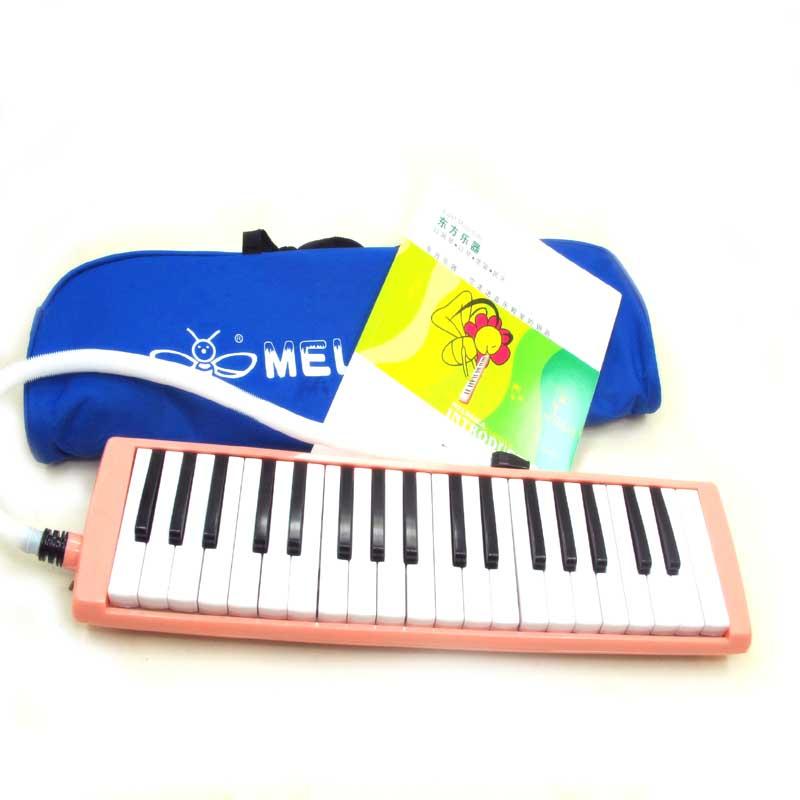 东方之巅 蜜蜂牌口风琴 蜜蜂口风琴 37键 口风琴 软包装 37键口风琴(学生用) 送:吹管+教程+小包包+擦琴布