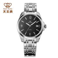 天王表男士手表商务休闲自动机械男表手表复古镂空时装男表GS5704S/D