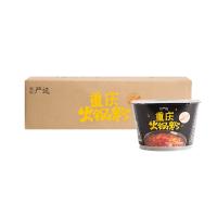 【网易严选 食品盛宴】重庆火锅粉 160克*6盒