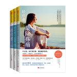 轻疗愈系列(轻疗愈+轻疗愈2+轻疗愈3)(套装共3册)