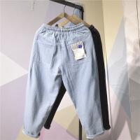 牛仔裤男哈伦宽松九分裤2018夏季浅蓝色直筒薄款ulzzang韩版潮流