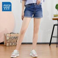 [到手价:111.9元]真维斯女装 夏装时尚韩版休闲混纺雨纹牛仔短裤