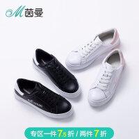 茵曼女鞋2018年新款百搭简约小白鞋刺绣拼色平底黑鞋4883031202W
