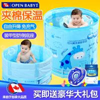 欧培 婴儿游泳池家用保温可升降支架游泳桶婴幼儿洗澡桶