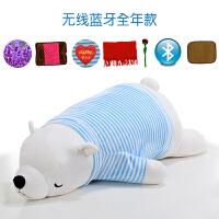 北熊蓝牙音乐睡觉抱枕头毛绒玩具公仔布偶娃娃女生日礼物抱抱熊 70厘米-79厘米