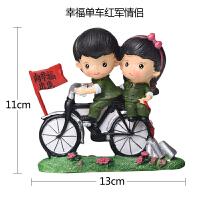 时尚结婚礼物婚庆摆件家居饰品客厅摆设树脂娃娃可爱love小红军 幸福单车红军情侣