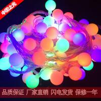 LED圆球七彩闪灯串灯 婚庆户外防水满天星电池灯110V圣诞节装饰灯