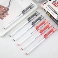 晨光文具 速干中性笔0.5mm签字笔学生用考试速干碳素水性签字笔大容量中性水笔办公用品C3401