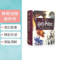 【全店300减100】英文原版进口图鉴/图解 神奇动物迷你书 The Art of Harry Potter: Mini