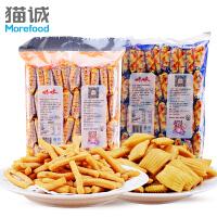 爱尚咪咪虾条/蟹味粒720g 80后怀旧零食小吃大礼包 休闲小点心