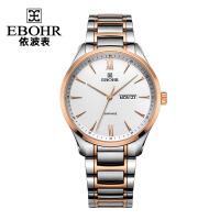 依波表(EBOHR)轻奢玫瑰金色精钢打造50米防水日历显示钢带石英男表男士手表50440214