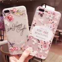 日韩苹果6手机壳6s软硅胶套iPhone6浮雕7/8plus全包防摔软女款潮x