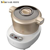 小熊(Bear)和面机 小型全自动电动5L家用揉面机活面机压铸铝不粘涂层和面桶面粉搅拌打面厨师机 HMJ-A50E2