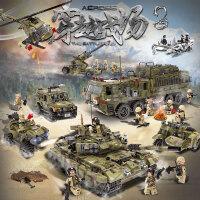 兼容星堡积木玩具军事装甲车男孩子拼装坦克模型汽