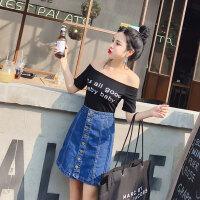 T恤裙子套装潮 夏季新款一字肩显瘦打底上衣单排扣牛仔裙半身裙女