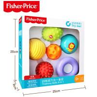 费雪手抓球宝宝婴儿球类玩具感知球6-12个月儿童抓握训练软胶1儿童节礼物