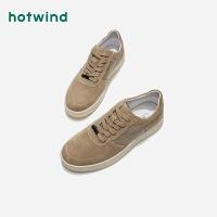 【5.23-5.25 1件3.5折】热风新潮流时尚男士系带休闲鞋中跟运动单鞋H13M9107